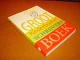 groot-kinderboeken-schrijvers-boek-50-jaar-werkgroep-jeugdboekenschrijvers