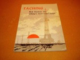taching--red-banner-on-chinas-industrial-front