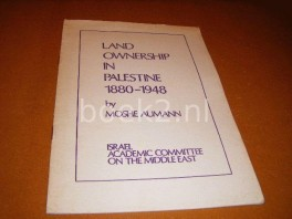 land-ownership-in-palestine-18801948
