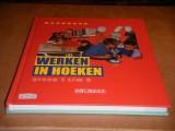 handboek--werken-in-hoeken-groep-1-tm-8