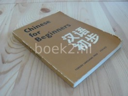 chinese-for-beginners