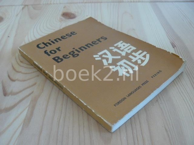 EDITORS - Chinese for beginners