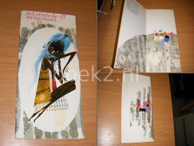 SMULDERS, LEA / LUZ DEL VADO - Het prinsesje uit morgenland. Een Lampionboekje. [Lange Lampionboeken], Illustraties Acosta Moro