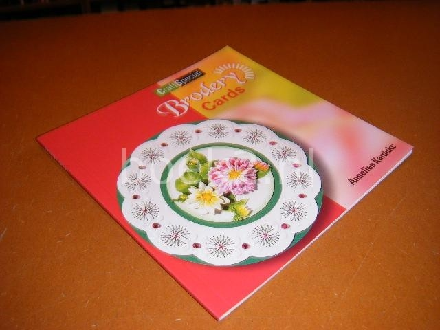 KARDUKS, ANNELIES - Brodery Cards [Craft Special]