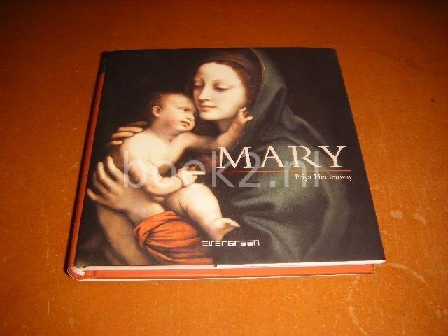 HEMENWAY, PRIYA - Mary