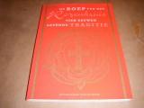 de-roep-van-het-rozenkruis-vier-eeuwen-levende-traditie-