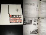 contingentsplannen--1985-gemeente-utrecht
