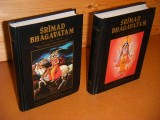 srimad-bhagavatam-the-cosmic-manifestation-part-1--part-2-set-van-2-boeken