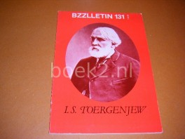 BZZLLETIN. 14e Jaargang nr. 131. December 1985.