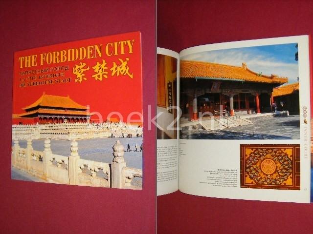LU SHUN (RED.) - The forbidden city