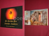 Sri Sathya Sia Sanathan Samskriti - Eternal Heritage Museum