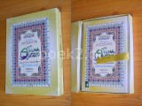 The Holy Qur'an - Colour coded tajweed rules [in box]