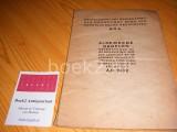 Algemeene regelen betreffende de honoreering van den architect en de verdere rechtsverhouding tusschen opdrachtgever en architect - A.R. 1932 [met inlegblad]