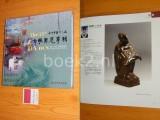 The 13th Da Dun Fine Arts Exhibition of Taichung, Taiwan - 2008