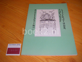Japanse literatuur, BZZLLETIN 97, jrg. 10, juni 1982