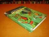 monus-naar-mars--vierde-monusboek