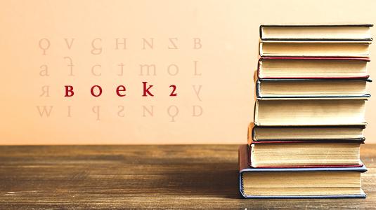 Boek2 koopt en verkoopt tweedehand boeken