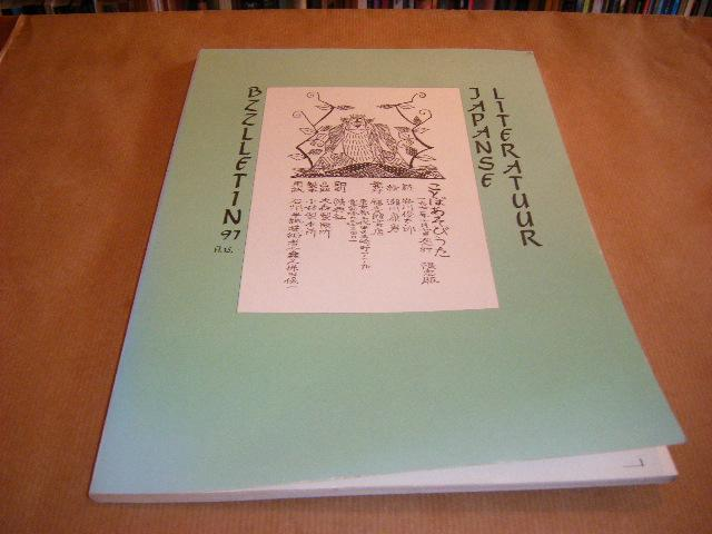 Red.; Diepstraten, Johan - BZZLLETIN. 10e jaargang nummer 97, juni 1982. Japanse Literatuur.