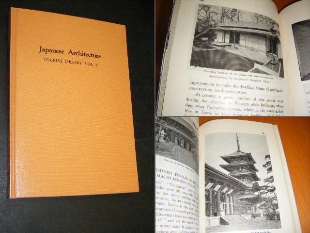 KISHIDA, HIDETO - Japanese architecture [tourist library vol. 6]