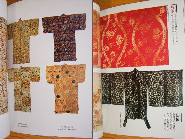 Tamotsu Matsumoto - The Sun series on pieces of cloth and weaves [The Sun series no. 10, summer 1977]   Kosode, Noh costumes